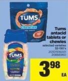 Tums Antacid Tablets Or Chewies - 32-150's