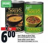 Amy's Ready To Serve Soup 398 ml