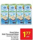 Great Value Kids' Flavoured Water