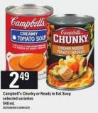 Campbell's Chunky Or Ready To Eat Soup - 540 mL