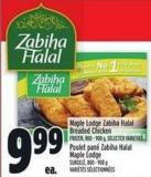 Maple Lodge Zabiha Halal Breaded Chicken Frozen - 800 - 908 g