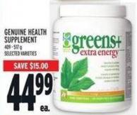Genuine Health Supplement