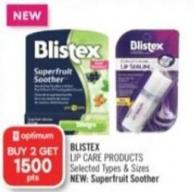 Blistex Lip Care Products