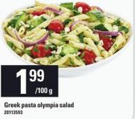 Greek Pasta Olympia Salad