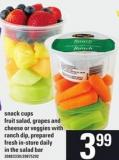 Snack Cups Fruit Salad - Grapes And Cheese Or Veggie