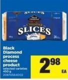 Black Diamond Process Cheese Product - 450 g