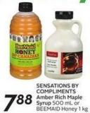 Sensations By Compliments Amber Rich Maple Syrup