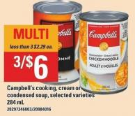 Campbell's Cooking - Cream Or Condensed Soup  - 284 mL