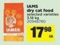 Iams Dry Cat Food - 3.18 Kg