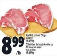 Veal Rib or Loin Chops