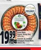 Ocean Mama Organic Shrimp Ring
