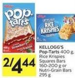 Kellogg's Pop-tarts 400 g - Rice Krispies Squares Bars 160-200 g or Nutri-grain Bars 295 g