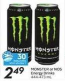 Monster or Nos Energy Drinks - 30 Air Miles Bonus Miles