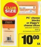 PC Cheese Blocks Or Ziggy's Cheese Slices - 500 g