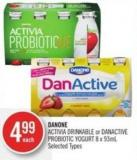 Danone Activia Drinkable or Danactive Probiotic Yogurt 8 X 93ml