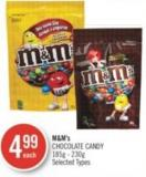 M&m's Chocolate Candy 185g - 230g