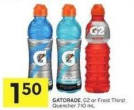Gatorade - G2 or Frost Thirst Quencher 710 mL