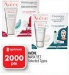 Avène Mask Set