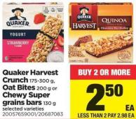 Quaker Harvest Crunch - 175-300 g - Oat Bites 200 g Or Chewy Super Grains Bars - 130 g