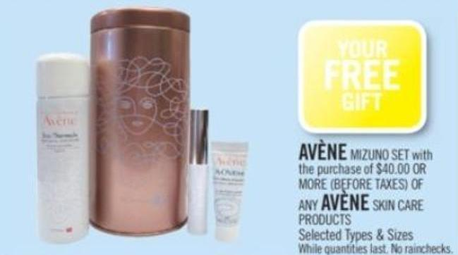 Avène Skin Care Products