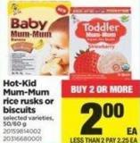 Hot Kid Mum-mum Rice Rusks Or Biscuits - 50-60 g