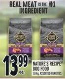 Nature's Recipe Dog Food 1.8 Kg