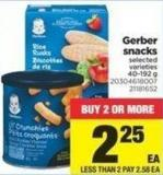 Gerber Snacks - 40-192 g
