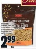 Irresistibles Sunflower Seeds