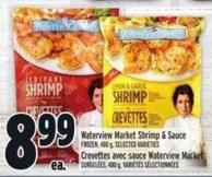 Waterview Market Shrimp & Sauce