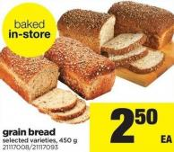 Grain Bread - 450 g