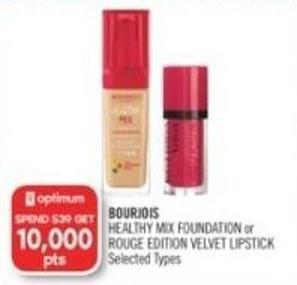 Bourjois Healthy Mix Foundation or Rouge Edition Velvet Lipstick