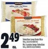 Selection Long Grain Rice 900 g