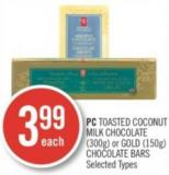 PC Toasted Coconut Milk Chocolate (300g) or Gold (150g) Chocolate Bars