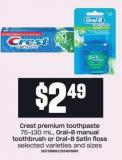 Crest Premium Toothpaste 75-130 Ml - Oral-b Manual Toothbrush Or Oral-b Satin Floss