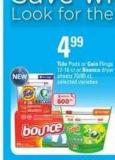 Tide PODS Or Gain Flings - 12-16 Ct Or Bounce Dryer Sheets - 70/80 Ct