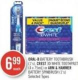Oral-b Battery Toothbrush (1's) - Crest 3D White Toothpaste (4 X 75ml) or Arm & Hammer Battery Spinbrush (1's)