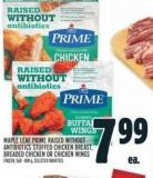 Maple Leaf Prime Raised Without Antibiotics Stuffed Chicken Breast - Breaded Chicken Or Chicken Wings Frozen - 568 - 800 g