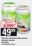 Vega One Nutritional Shake Powder