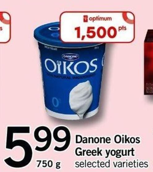 Danone Oikos Greek Yogurt - 750 g