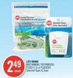 Life Brand Kids Manual Toothbrush - Floss (1's) or Flossers