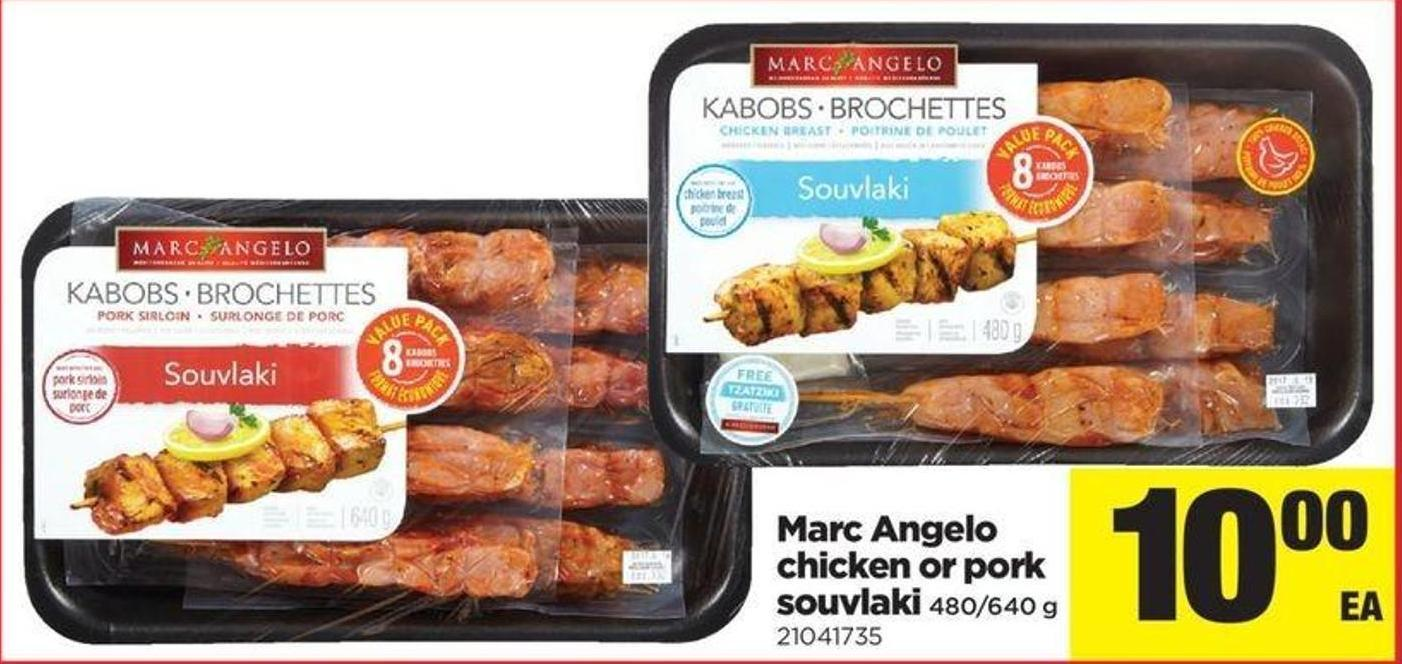 Marc Angelo Chicken Or Pork Souvlaki - 480/640 G