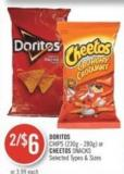 Doritos Chips (230g - 280g) or Cheetos Snacks