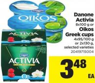 Danone Activia - 8x100 G Or Oikos Greek Cups - 4x95/100 G Or 2x130 G