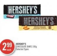 HERSHEY'S CHOCOLATE BARS 100g