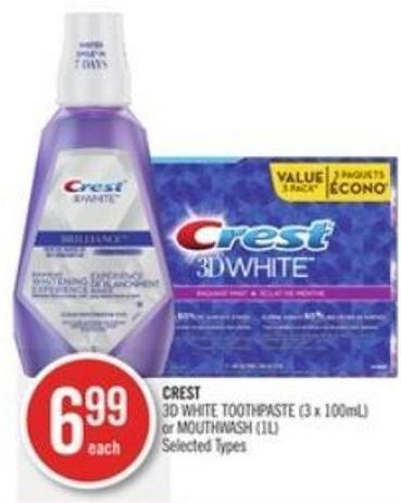 Crest 3D White Toothpaste (3 X 100ml) or Mouthwash (1l)