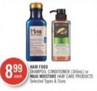 Hair Food Shampoo - Conditioner (300ml) or Maui Moisture Hair Care Products