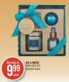 Air & Water Bath Gift Set