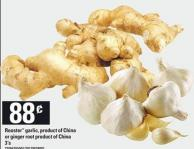 Rooster Garlic Or Ginger Root - 3's