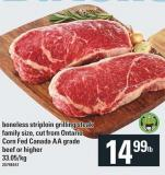 Boneless Striploin Grilling Steak - Family Size