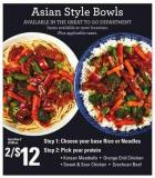 Asian Style Bowls